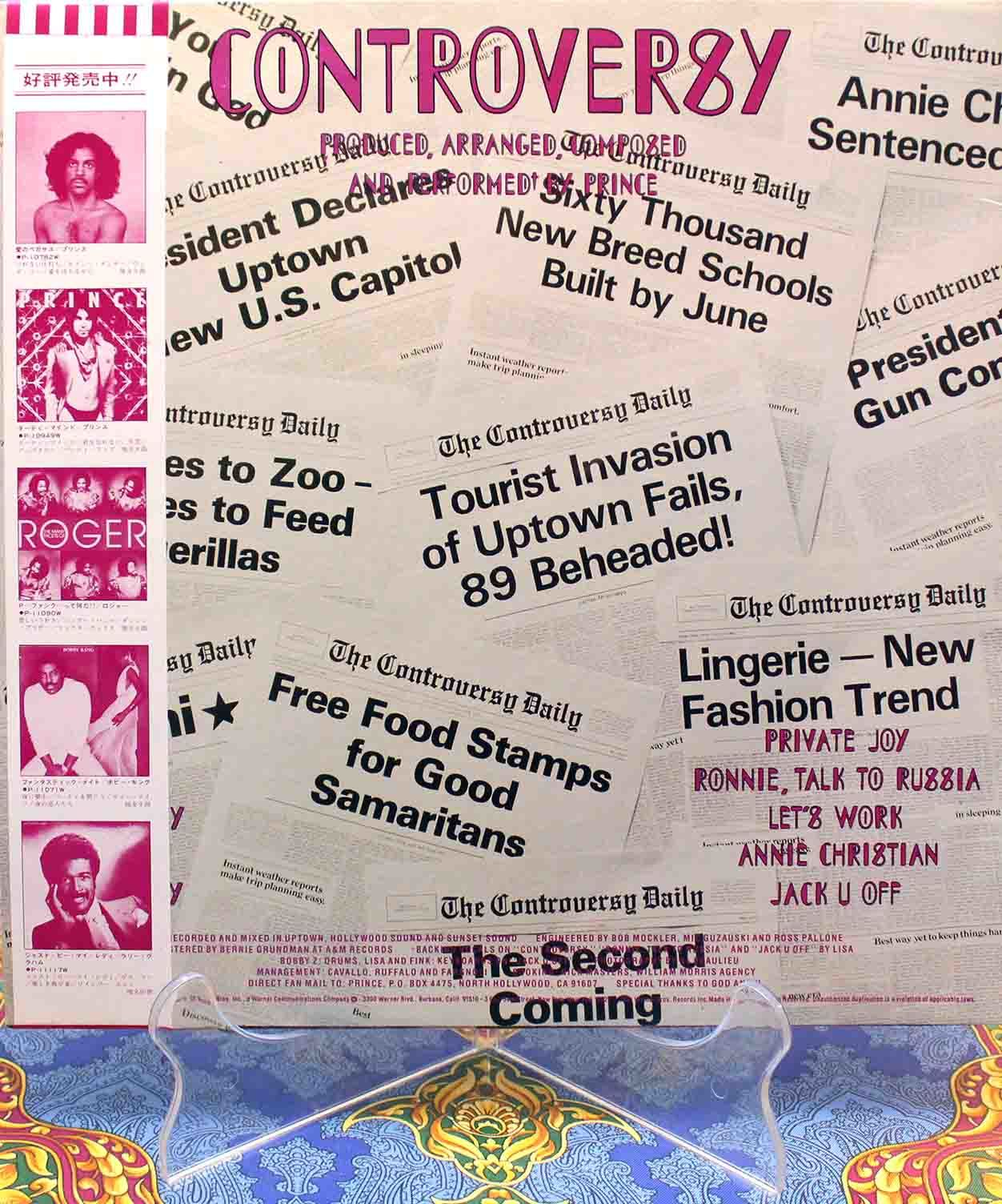 Prince Controversy LP 02