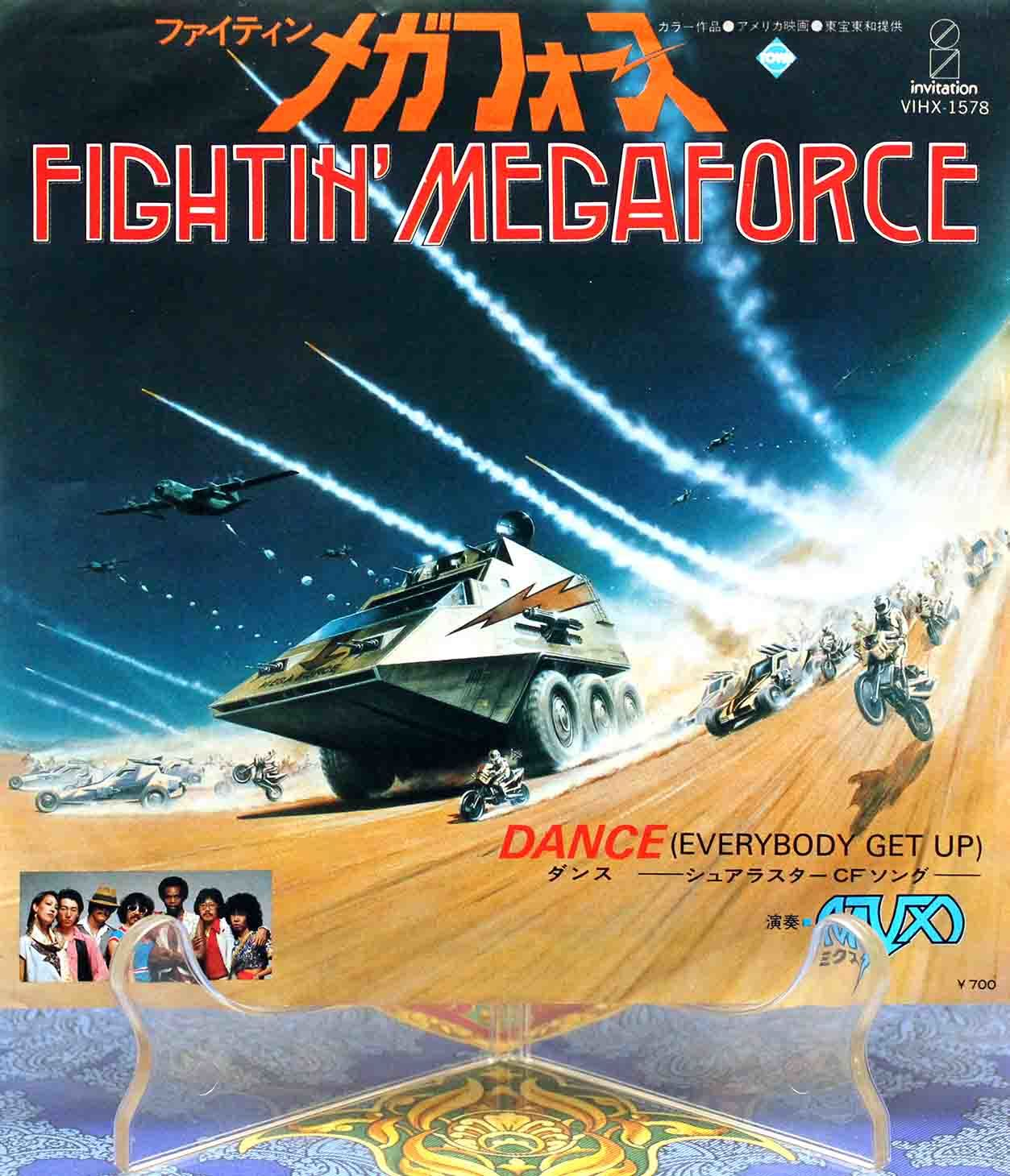 Myx ‎– Fightin Megaforce 01