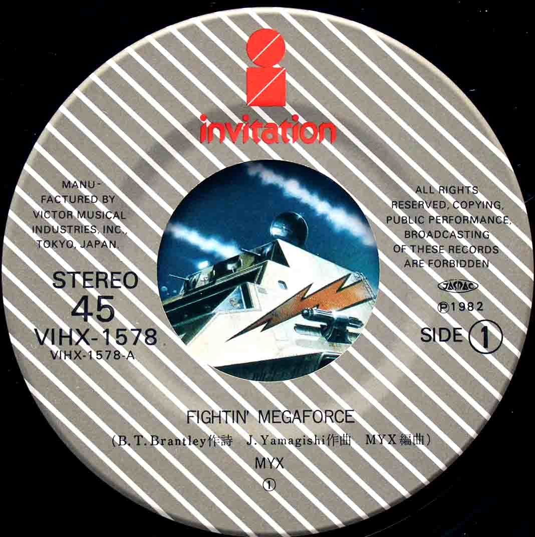 Myx ‎– Fightin Megaforce 03
