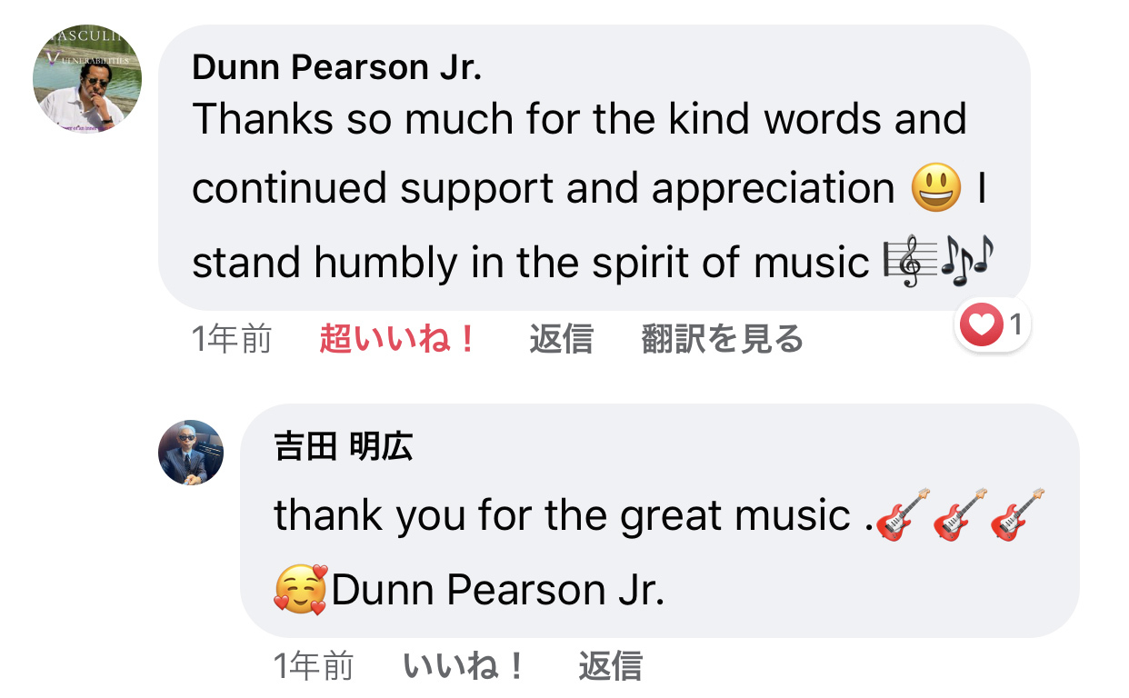 dunn Person message