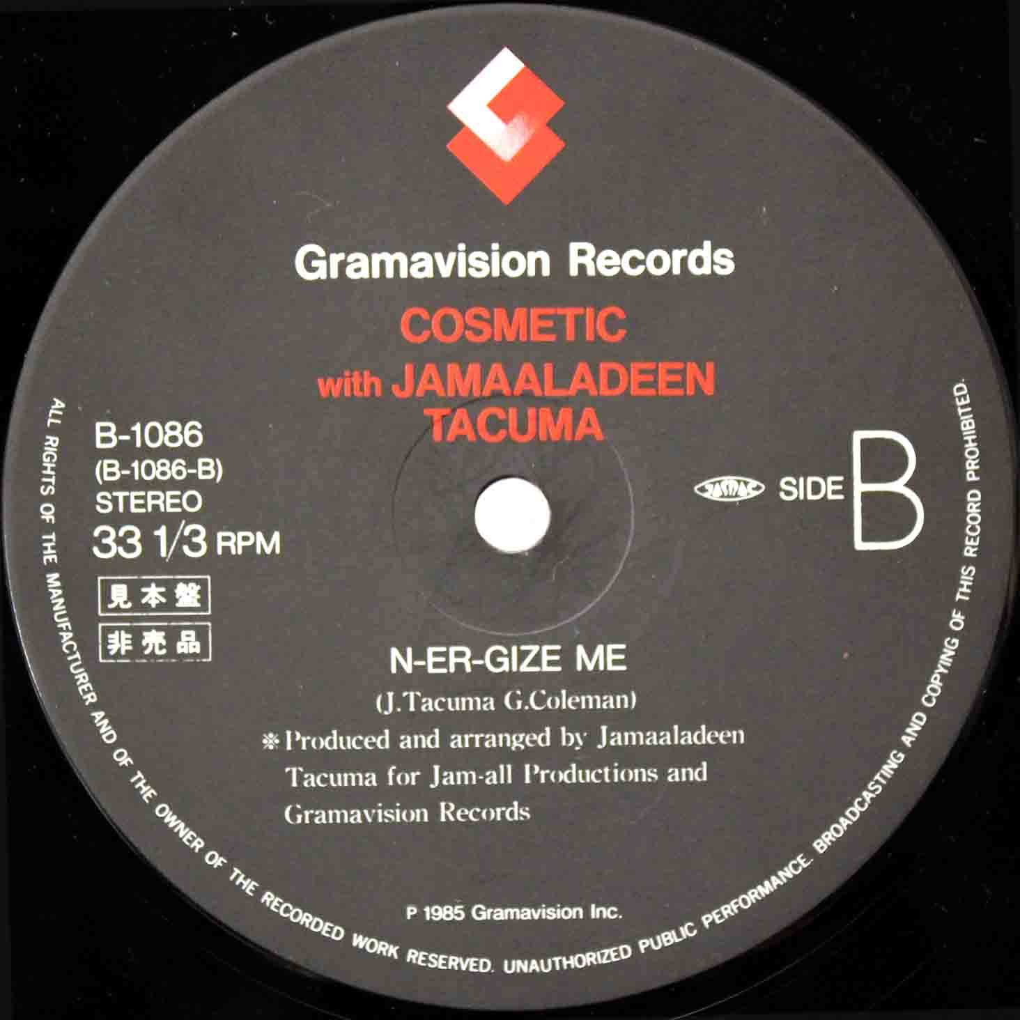 Jamaaladeen Tacuma – So Tranquilizin 04