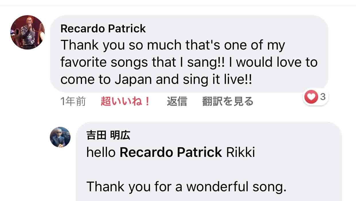 Rikki Patrick I Never Thought It Would Come To This 07