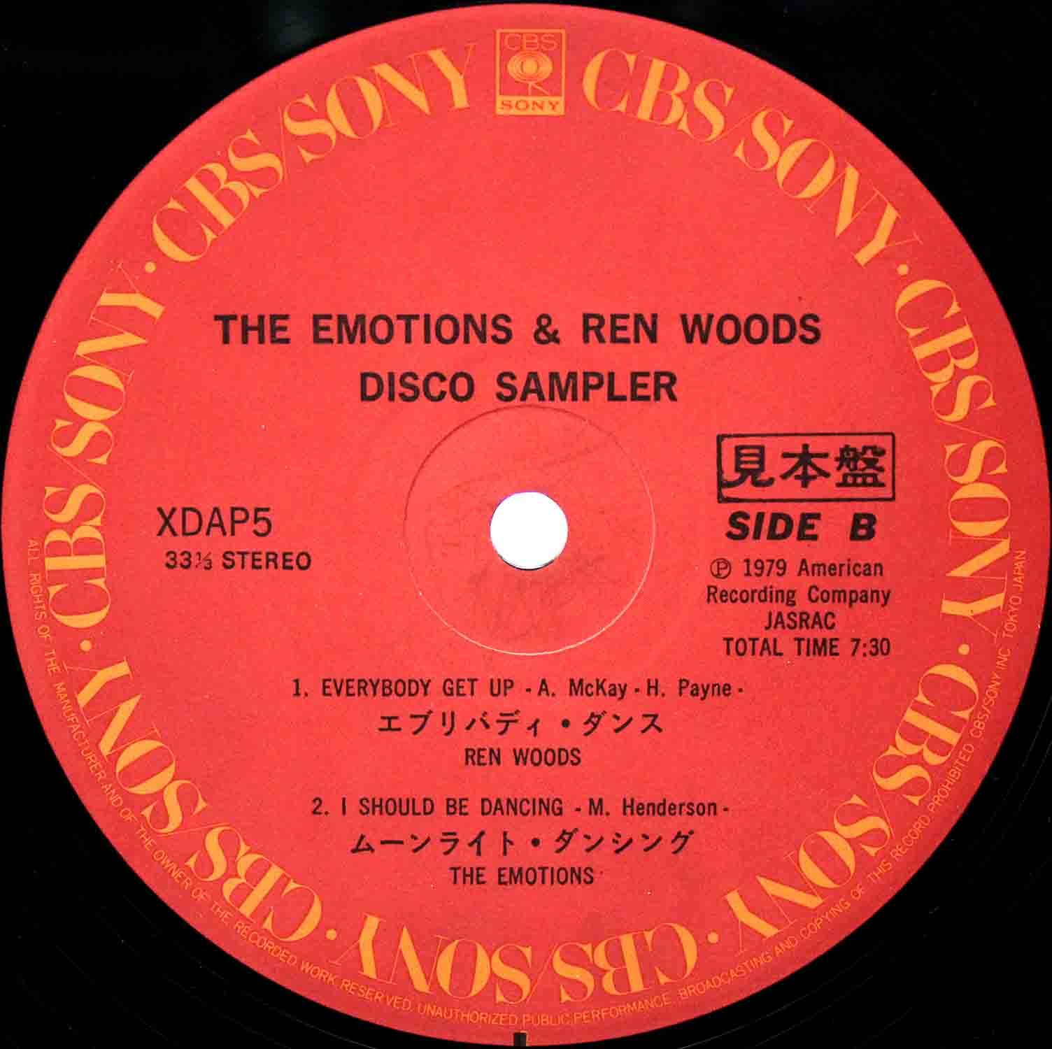 The Emotions - I Should Be Dancing 04