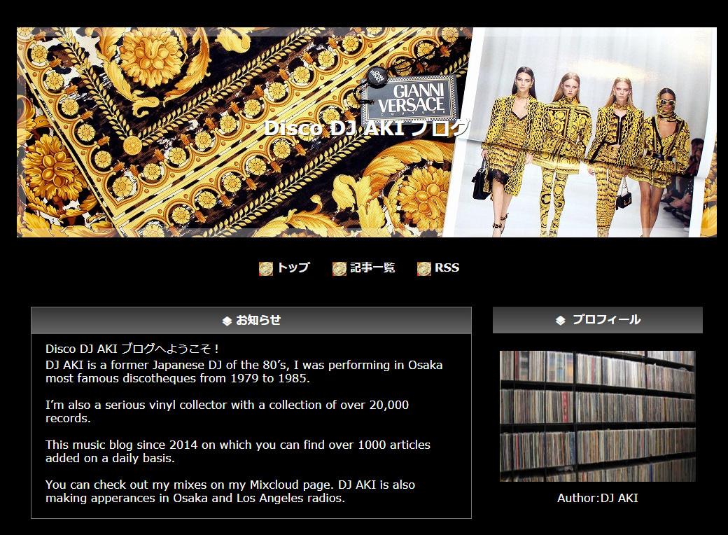 screencapture-djaki-fc2-net-2020-01-14-23_04_03.jpg