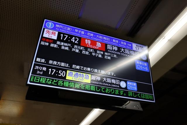 20191026_shinkaichi-03.jpg