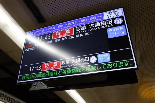 20191026_shinkaichi-04.jpg