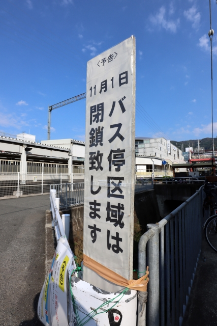 20191027_hyotanyama-02.jpg