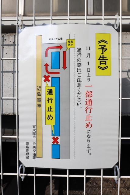 20191027_hyotanyama-03.jpg