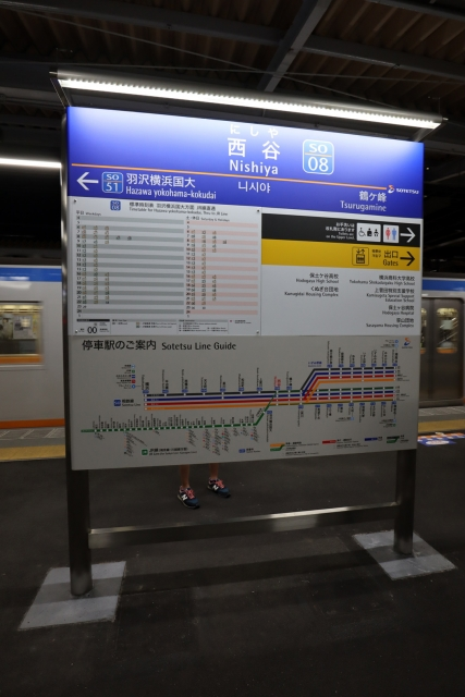 20191201_nishiya-01.jpg