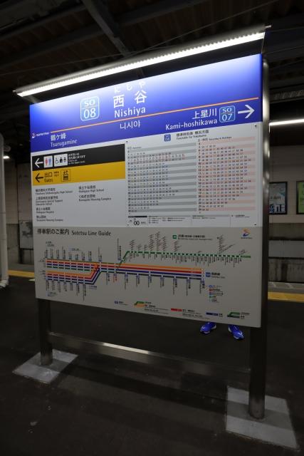20191201_nishiya-02.jpg