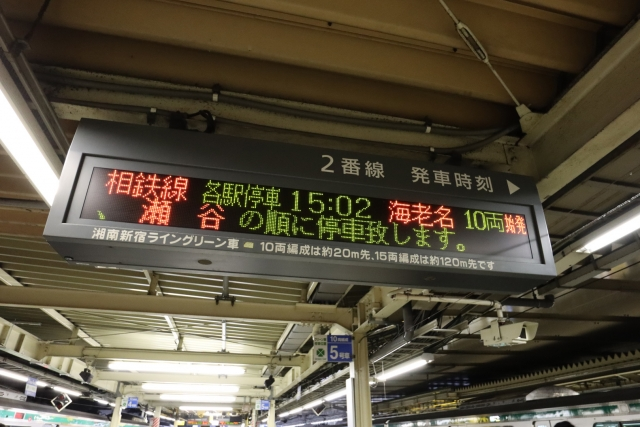 20191201_shinjuku-01.jpg
