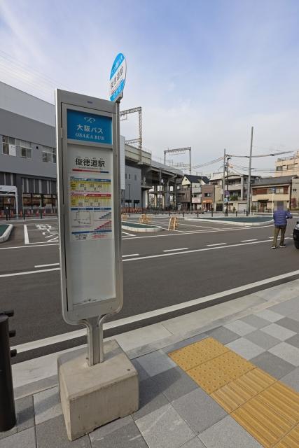 20191221_shuntokumichi-01.jpg