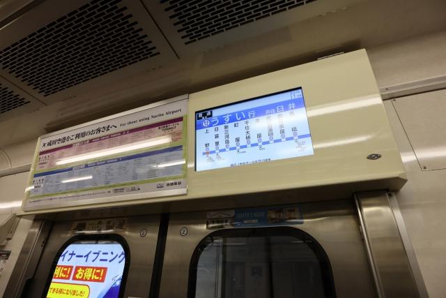 20191229_keisei_3000_2g-in03.jpg