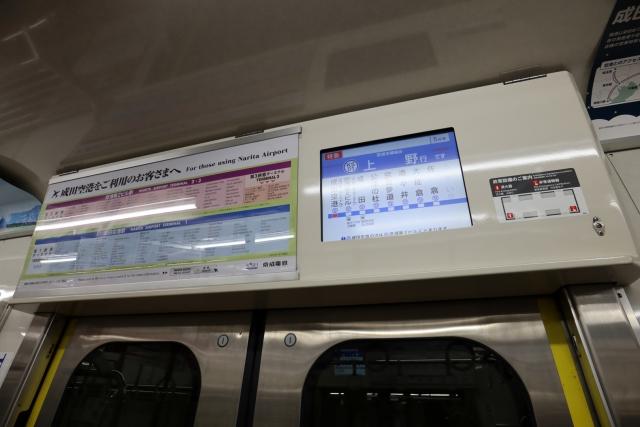 20191229_keisei_3000_2g-in05.jpg