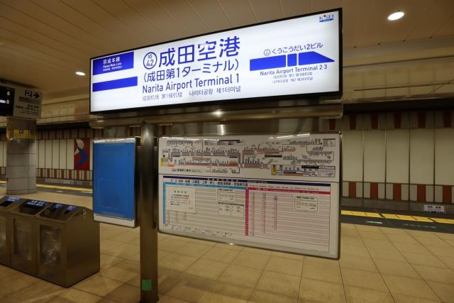 20191229_narita_airport-01.jpg