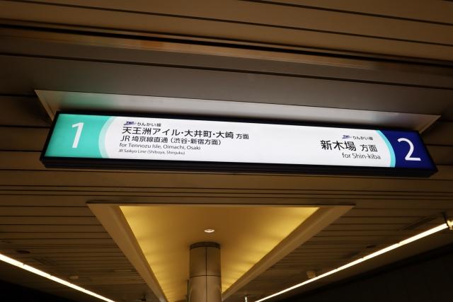 20191230_kokusaitenjijo-01.jpg