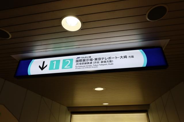 20191230_shin_kiba-02.jpg