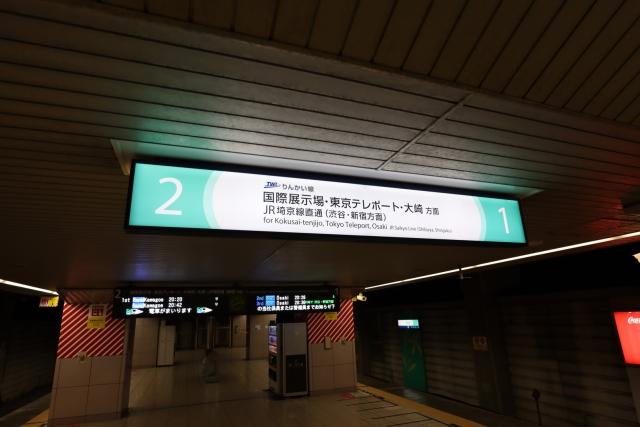 20191230_shin_kiba-03.jpg