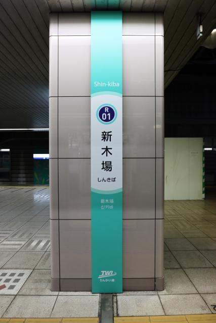 20191230_shin_kiba-05.jpg