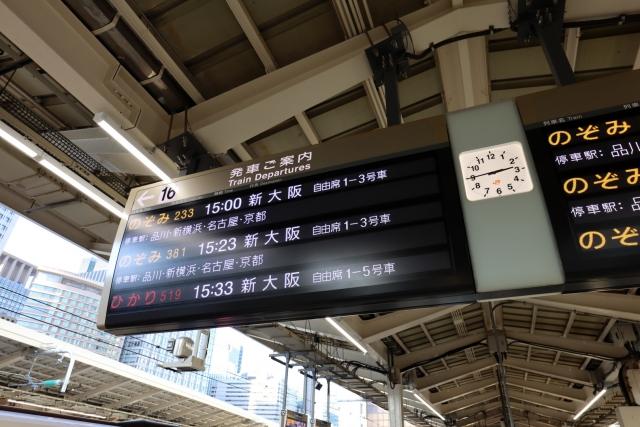 20191231_tokyo-01.jpg