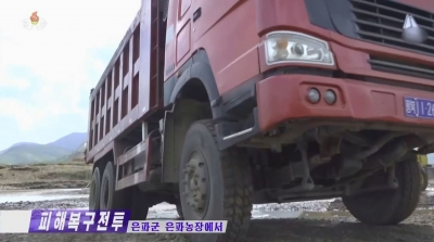 20200917 truck3204823906730942