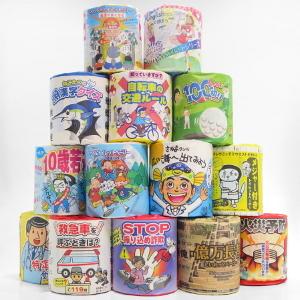 静岡県の林製紙株式会社