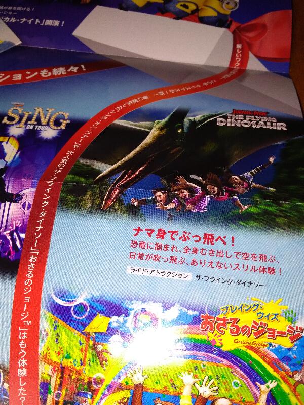 ユニバーサルスタジオジャパン クリスマス2019