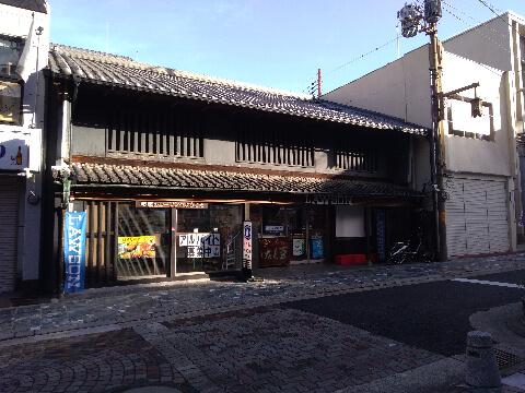 奈良市2019年11月