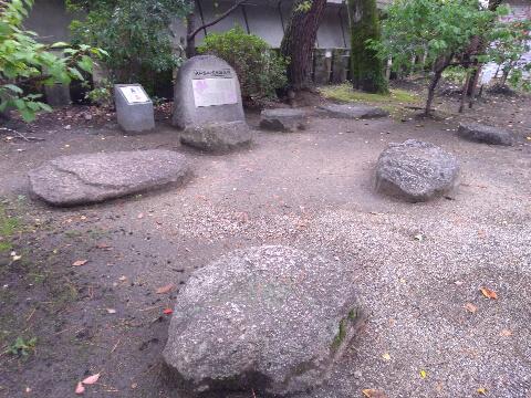 弁慶の七つ石