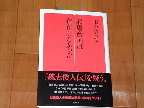 book_202002131646097af.jpg