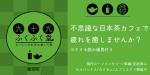 カクヨム宣伝用画像2