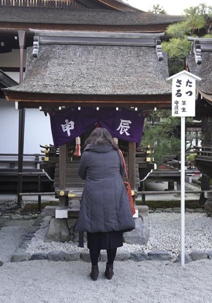 20200207 下賀茂神社 言社 15㎝ _DSC0632