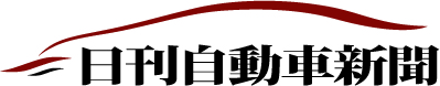新聞終面ロゴ
