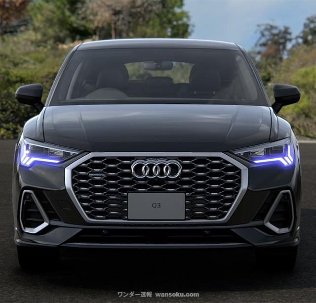 Audi_q3sb (7)
