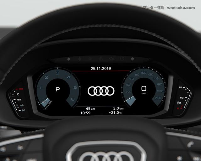 Audi_q3sb (1)のコピー