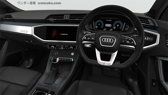 Audi_q3sbのコピー