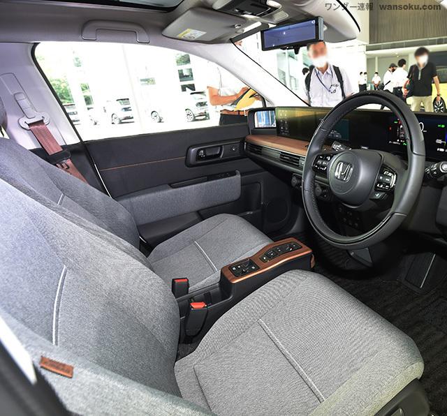 Honda-eアームレスト