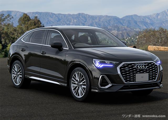 Audi_q3sb_01_20200812101318339.png