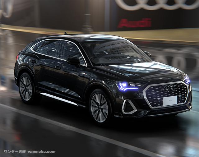 Audi_q3sb_02.png