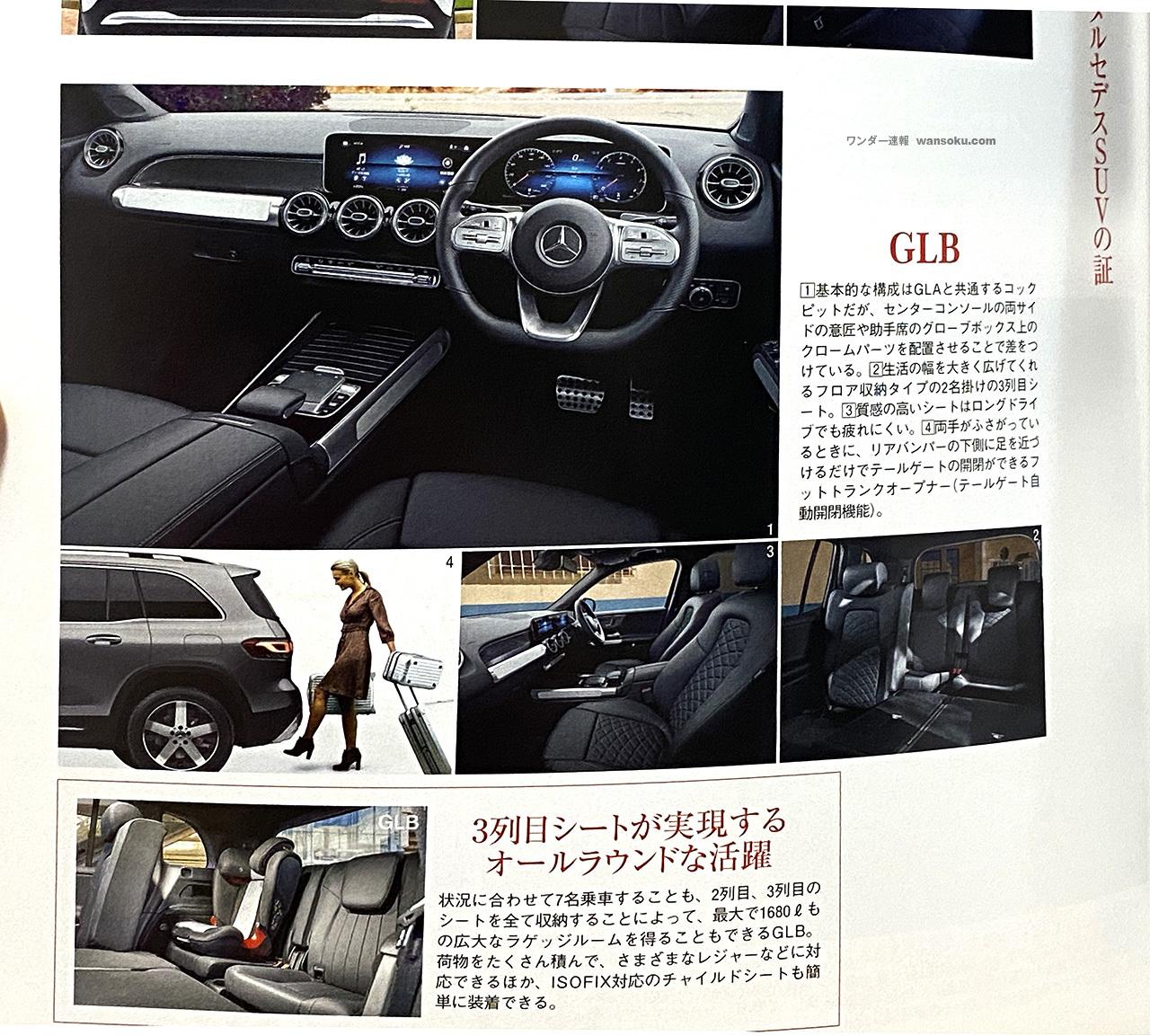 GLB04_202006192357420c5.jpg