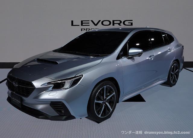 LEVORG03_202008211929543bf.jpg