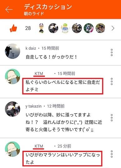 Screenshot_20191117-084559.jpg