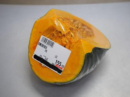 かぼちゃと豚の生姜焼き保存001