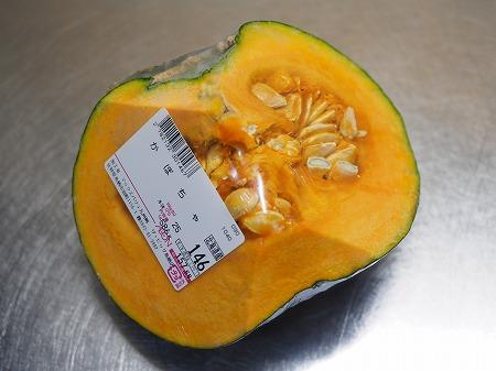 かぼちゃと豚肉の生姜焼き新013