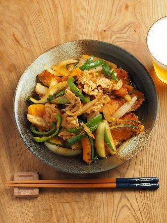 かぼちゃと豚肉の生姜焼き新011
