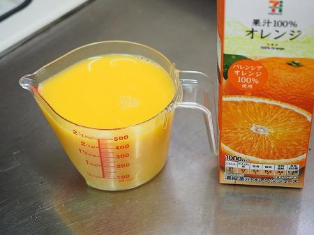 手羽元のオレンジジュース煮031