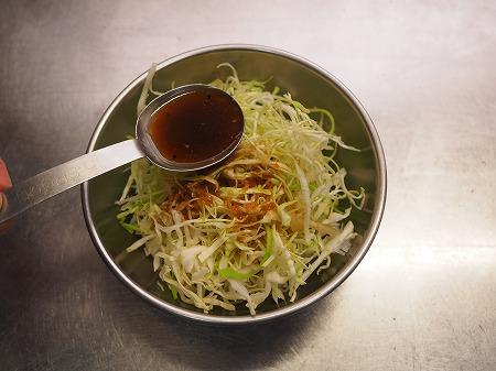 生姜焼きサンド043