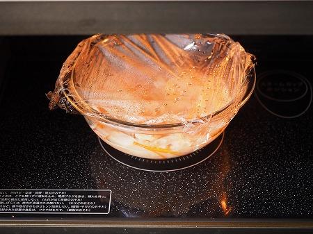 サラダチキンカレー050