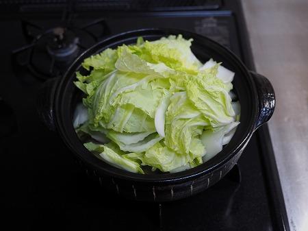 炙り手羽先のスープ鍋041