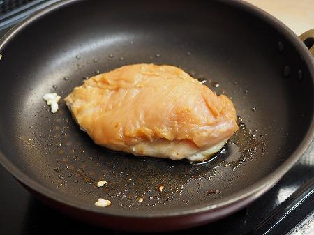鶏むね肉のぽん酢漬けフライン028